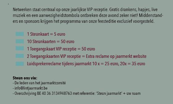 VIP receptie 2019